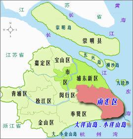 上海市浦东区_国务院正式批复同意撤消上海南汇区 并入浦东区_产经资讯_嘻嘻网